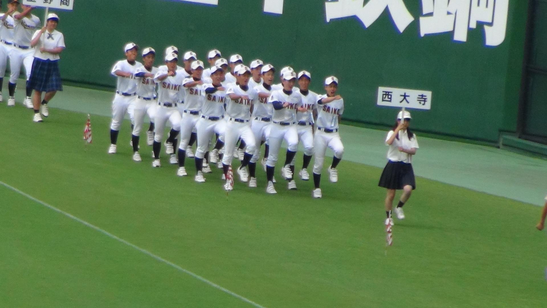 第98回 全国高校野球選手権岡山大会開会式: 西大寺高校野球部 ~父母 ...